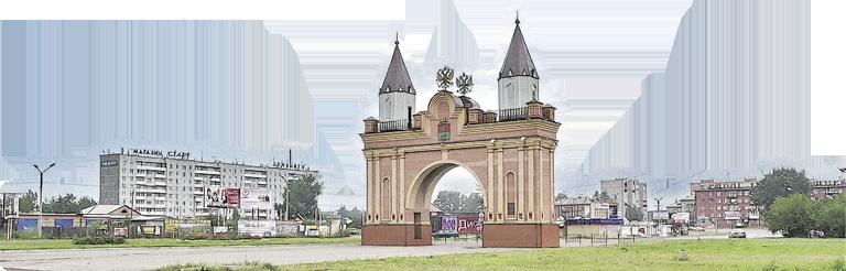 портал Канска - Kansk-land.ru (начните день с нужной информации)